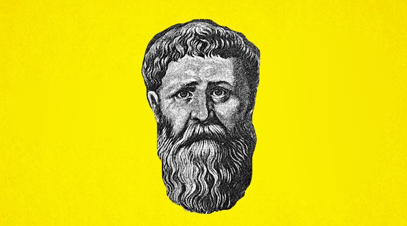 Augustine kimdir?